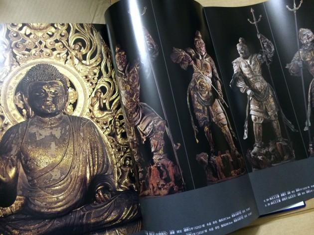 興福寺北円堂の弥勒仏坐像と南円堂安置の四天王