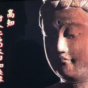 NHKにっぽんこころの仏像より